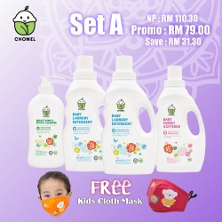Chomel Combo Set A: Laundry Detergent x 2pcs, Fabric Softener x 1pcs, Breastpump Cleanser x 1pcs
