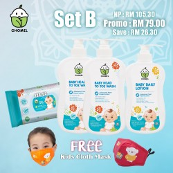 Chomel Combo Set B: Baby Head to Toe x 2pcs, Baby Lotion x 1pcs, Baby Wipes 100 Sheets x 1