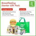 Haakaa Breastfeeding Starter Gift Pack