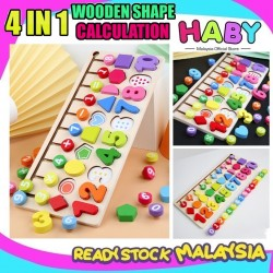 HABY Children Kids 4 In 1 Wooden Counting Calculation Board Puzzle Shape Color Early Learning Toy