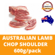 Halal Commissary Lamb Chop Shoulder 600g/pack (Sold per Pack)