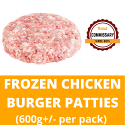 Halal Commissary Frozen Chicken Burger Patties (2pcs x 150g/tray)
