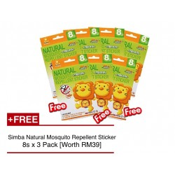 [SUPER DEAL] SIMBA Citronella Natural Mosquito Repellent Sticker 8 Sheet/Pack [BUY 4 FREE 3]