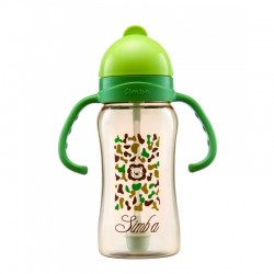 Simba Ppsu Sippy Cup 8oz/240ml (Camouflage)