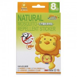 Simba Citronella Mosquito Repellent  Sticker (8 Pieces)