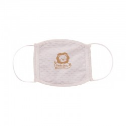 Simba Organic Cotton Baby Mask (Washable)
