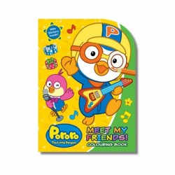 Pororo Toys Book: Meet My Friends! Colouring Book With Stickers
