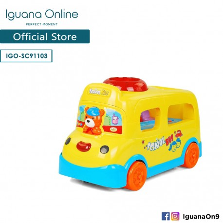 'Iguana Online School Bus Cartoon Animal Doll Baby Educational Toys with Music (Yellow)'