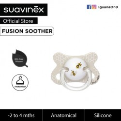Suavinex Fusion BPA Free -2 to 4 Months Physiological Silicone Soother For Premature Baby (White Bee)