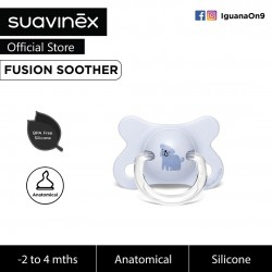 Suavinex Fusion Collection BPA Free 2 to 4 Months Physiological Silicone Pacifier for Premature Baby (White)