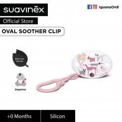 Suavinex Fusion Collection BPA Free 0+ Months Oval Soother Pacifier Clip (Pink Dog)