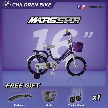 Sweet Heart Paris MARSSTAR 1601 CRG 16 Inches Children Kids Bike Bicycle with Carrier Rack, Basket and Training Wheel (Purple)