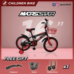 Sweet Heart Paris MARSSTAR 1601 CRS 16 Inches Children Kid Bike Bicycle with Mudguard Basket and Tra