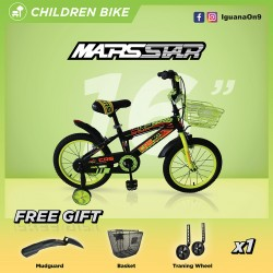 Sweet Heart Paris MARSSTAR 1601 CRS 16 Inches Children Kid Bike Bicycle with Mudguard, Basket and Training Wheel (Yellow)