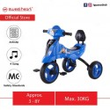 Sweet Heart Paris Sport Multifunctional MC CERTIFICATE Children Tricycle with Anti Skid Pedal TC868 (Yellow)
