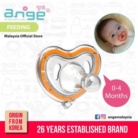 Korea Ange Pacifier (0-4 months) with Soft Sensory BPA Free Silicone and Case