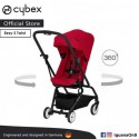 CYBEX GOLD EEZY S TWIST Stroller(Rebel Red) With 360 Degree Rotation- Cybex Malaysia Official Store