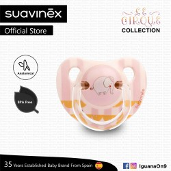 Suavinex Circus Collection BPA Free 0 - 6 Months Anatomical Soother Pacifier (Elephant)