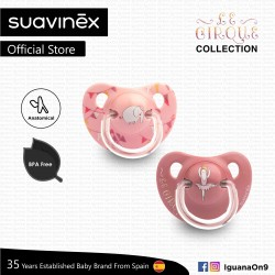 Suavinex Circus Collection BPA Free 18+ Months Anatomical Soother Pacifier Set (Pink Ballerina + Pin