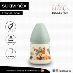 Suavinex Circus Collection BPA Free 150ml Wide Neck Baby Feeding Bottle with Anatomical Teat (Green Circus)