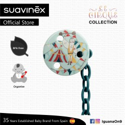 Suavinex Circus Collection BPA Free Round Soother Pacifier Clip (Strongman)
