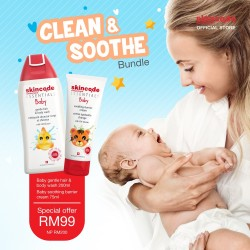 [Bundle Promotion] Skincode Baby Gentle Hair & Body Wash 200ml & Baby Soothing Barrier Cream 75ml