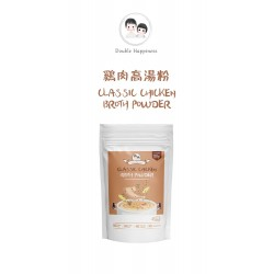 Double Happiness Classic Chicken Broth Powder