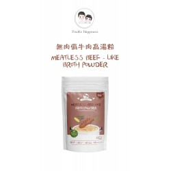 Double Happiness Baby Meatless Beef like Broth Powder (Vegetarian)