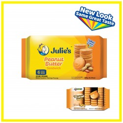 Julie's Peanut Butter Sandwich (180g x 1 pack)