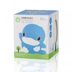 Kuku Duckbill KU1119 Baby Wet & Dry Cotton Pads -80pcs