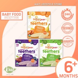 Happy Baby Organic Teething Wafer (48g x 3) - Trio Combo