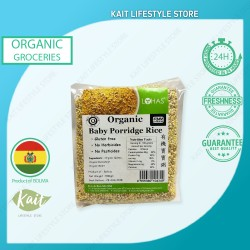 Lohas Organic Baby Porridge Rice (500gm x 2) [Double Combo]