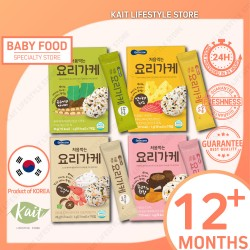 Bebecook Very First Cooking Powder - 12m+ (28g x 2) [Double Combo]