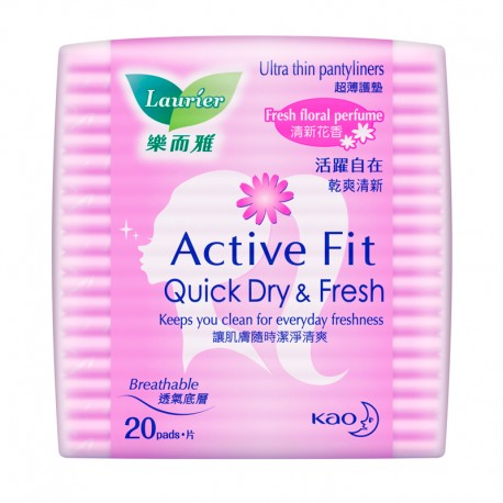 Laurier Pantyliner Active Fit Fresh Floral Perfume (20s)
