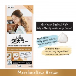 Liese Creamy Bubble (Natural Series) - Marshmallow Brown