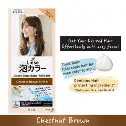 Liese Creamy Bubble (Natural Series) - Chestnut Brown