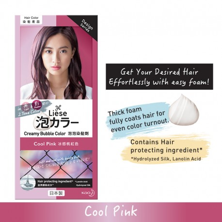 Liese Creamy Bubble (Dimensional Series) - Cool Pink
