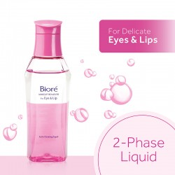 Biore Makeup Remover for Eye and Lip (130ml)