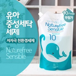 K-Mom Organic Baby Laundry Detergent 1300ml