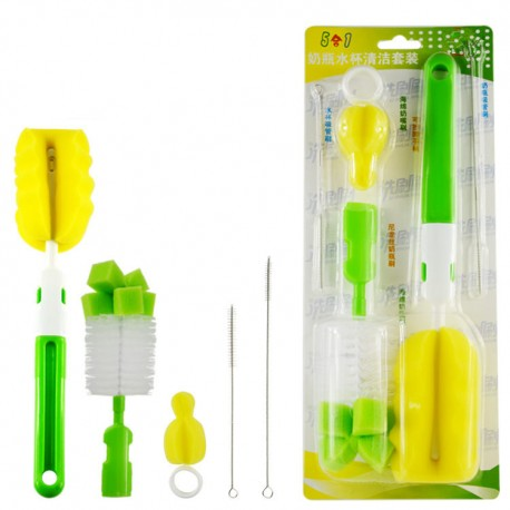 Little B House Baby Bottle Cleaning Brushes (Set of 5) - BKM22