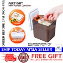 Little B House Multifunction Airtight Brown Plastic Baby Milk Powder Container Food Storage Seal Jar with Scoop - TW17