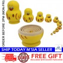 Little B House Yellow Ducks Russian Nesting Doll Babushka Matryoshka Stacking Set 10 Pieces - BT213
