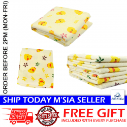 Little B House Baby Yellow Duckling Waterproof Washable Diaper Changing Mat Pad - BKM09