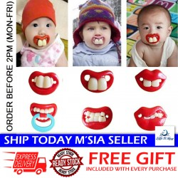Little B House Joyfulbaby Funny Pacifier -MZ-NP