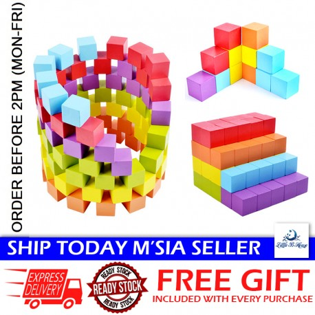 Little B House Wooden 100pcs Colorful Cube Stack Blocks Brick Toy - BT56