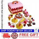 Little B House Wooden Pretend Combo Toy Birthday Party Cake Set - BT47