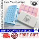 Little B House Portable Face Mask Storage Box Dustproof Container for Disposable Mask - Mask06