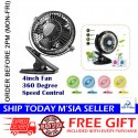 Little B House 360 Adjustable Portable Mini Clip Fan with Battery ML-F168 for Baby Stroller