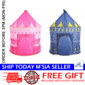 Little B House Castle Portable Folding Tent Children Play House In/Outdoor - BS01