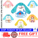 Little B House Waterproof Anti-dressed Long Sleeve Baby Bibs with Pocket - BB10